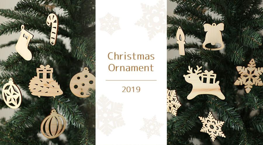 木のクリスマスオーナメント(ハリネズミ&トナカイ)