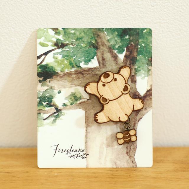 クマの木製ブローチ(ミツバチ付き)