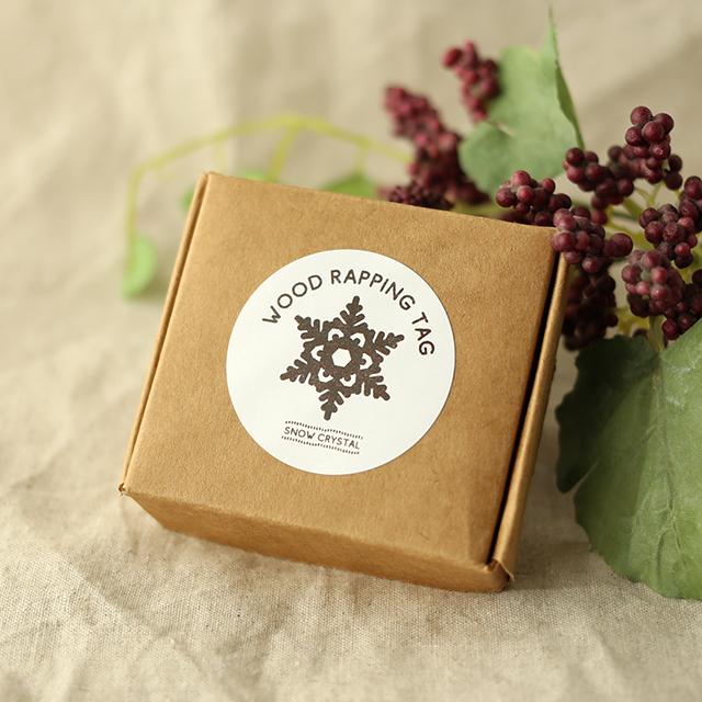 木の雪の結晶ラッピングタグ12枚セット(紐付き)パッケージ