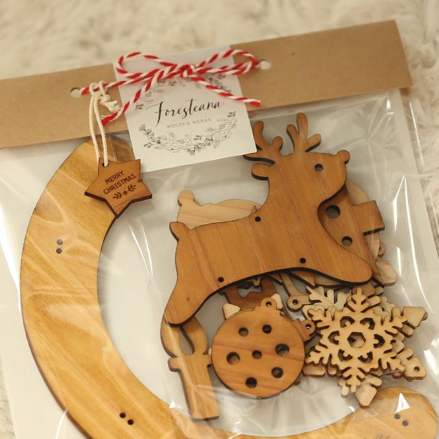 壁にかけられる木のモビール(ホワイトクリスマス)パッケージ