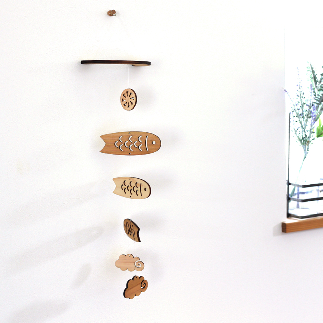 こいのぼりの木製モビール全体