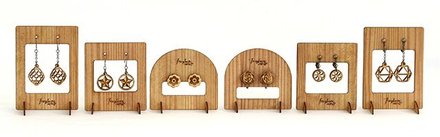 木製ディスプレイスタンド 横並び