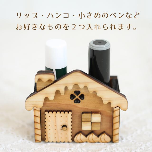 木製ハンコスタンド リップや印鑑を入れられます