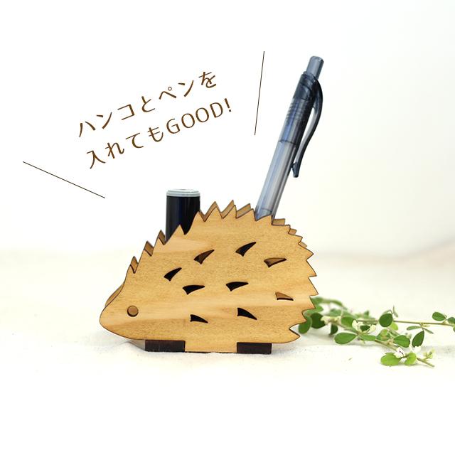 ハンコとペンが置ける木製ホルダー