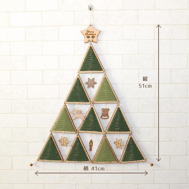 木製クリスマスタペストリーツリーキット(トナカイと雪の結晶オーナメント付き)のサイズ