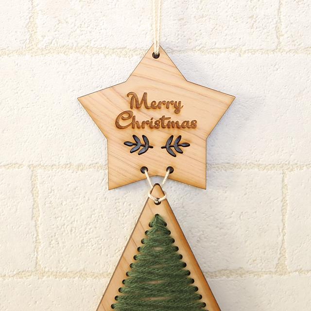 木製クリスマスタペストリーツリーの星