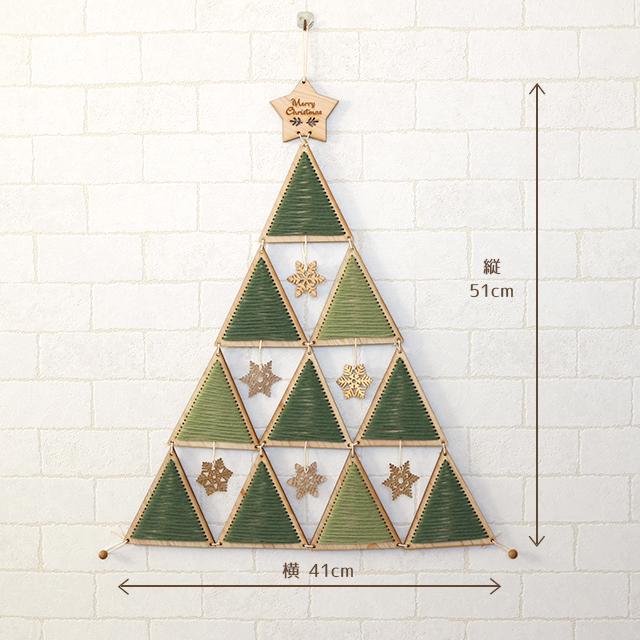 木製クリスマスタペストリーツリーキット(雪の結晶オーナメント付き)のサイズ