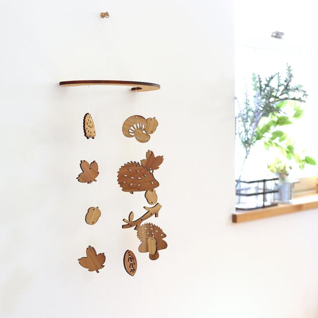 壁掛け木製モビール(どんぐり森のハリネズミ)斜め