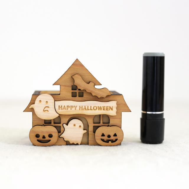 シャチハタとハロウィンのお家 木製ハンコスタンド