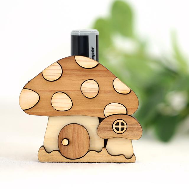 きのこの家の木製ハンコスタンド